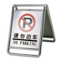 High Quality Stainless Steel Parking Sign Stand A1